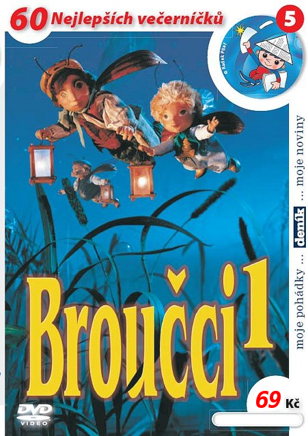 broucci_dvd_01-front