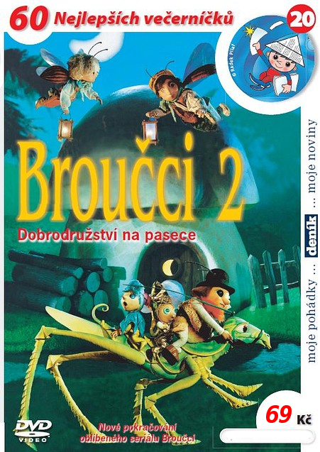 broucci_dvd_02-front