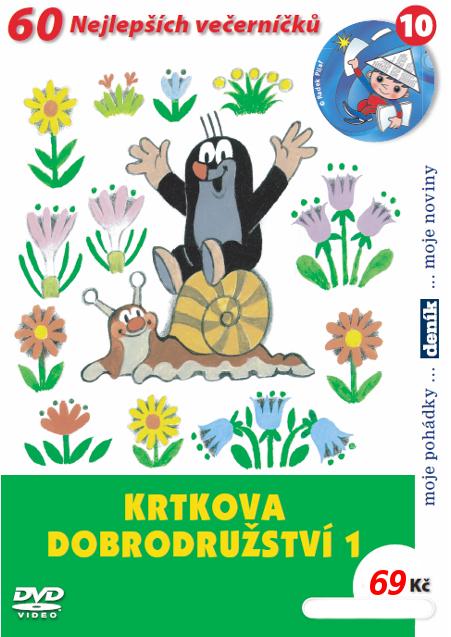 krtkova-dobrodruzstvi-01