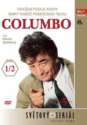 mini-columbo_1_2