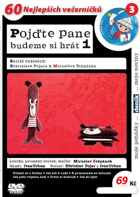 pojdte-pane-1