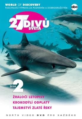 27_divu_sveta_02