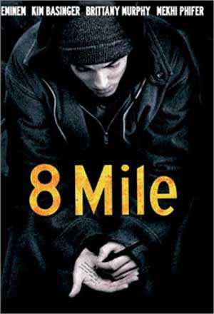 8_mile_dvd_cover_front