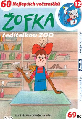 zofka_zoo
